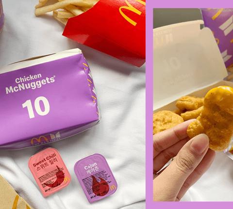 McDonald's Chicken Nuggets and Cajun Sauce – BTS Meal - %idee recette%